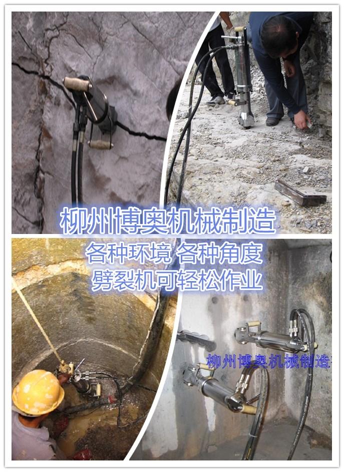 開礦中遇到巖石堅硬難以破碎怎么辦?