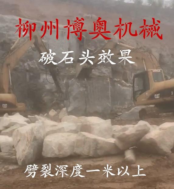 内蒙古裂机劈裂石头每天功效多少立方