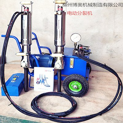 博奧FL90型電動型液壓劈裂機