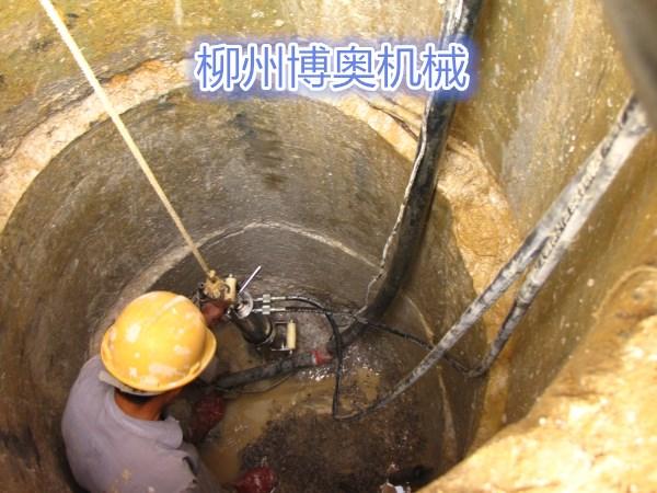 07井下岩石开挖
