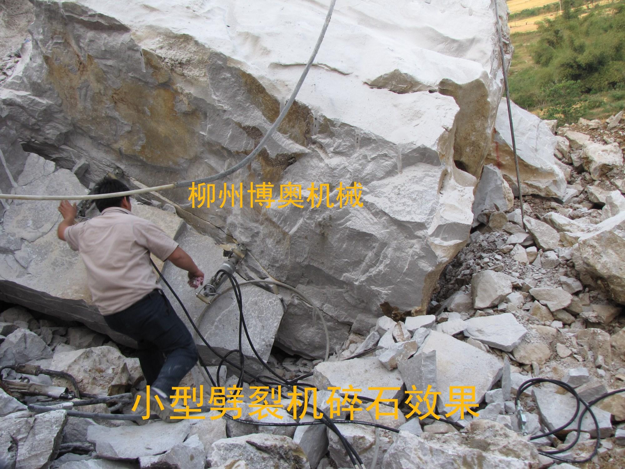 14大块岩石分裂_副本