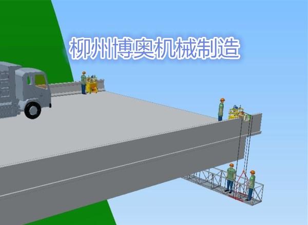 桥梁检测车车