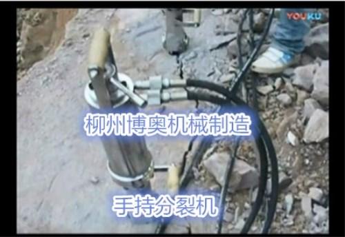博奧劈裂機的具體運用領域