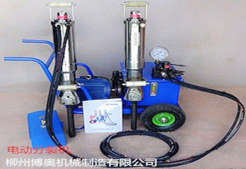 如何選擇液壓劈裂機,柳州博奧機械幫您解答