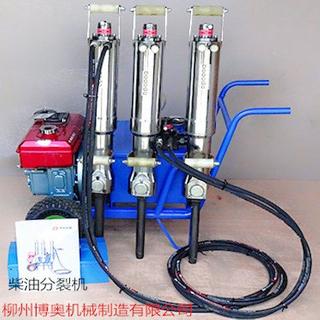 柴油型液压劈裂机破拆钢筋混凝土