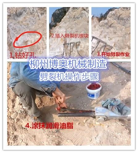 劈裂机专业针对高硬度岩石等脆性物体