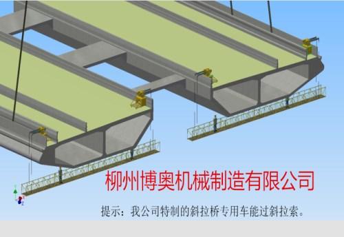桥梁检修车385_副本