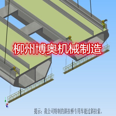 桥梁检测车 (6)_副本