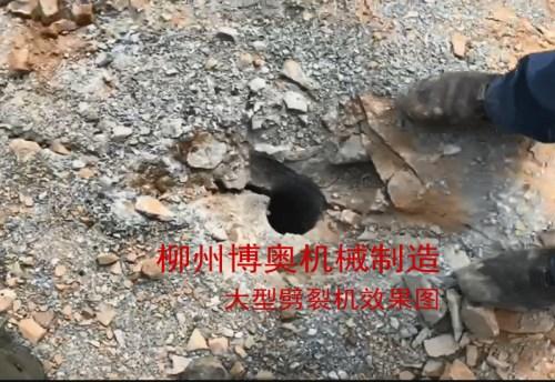 石英岩/硬石头的克星---大型劈裂机