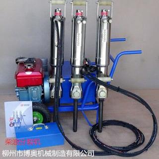 博奧手持式液壓劈裂機