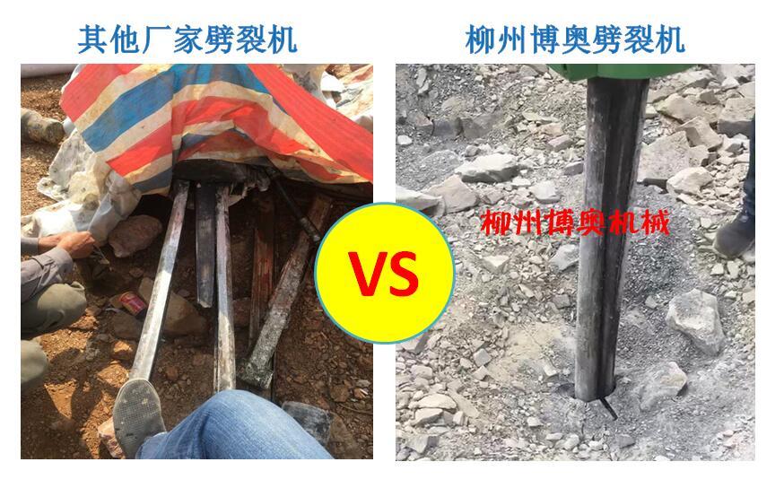 贵州赤水劈裂机劈石一方单价多少