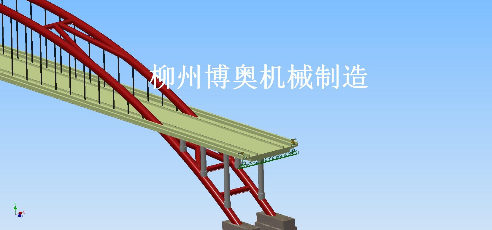 彩虹桥检修方案1