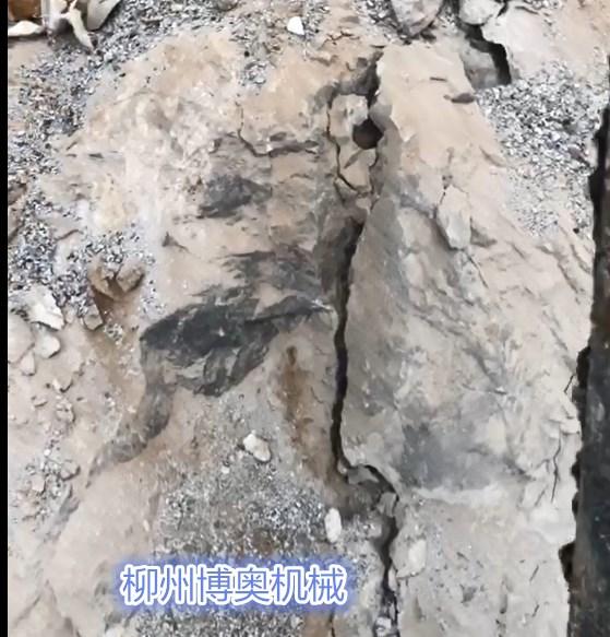 新疆矿山开采劈裂机产量比爆破高倍c