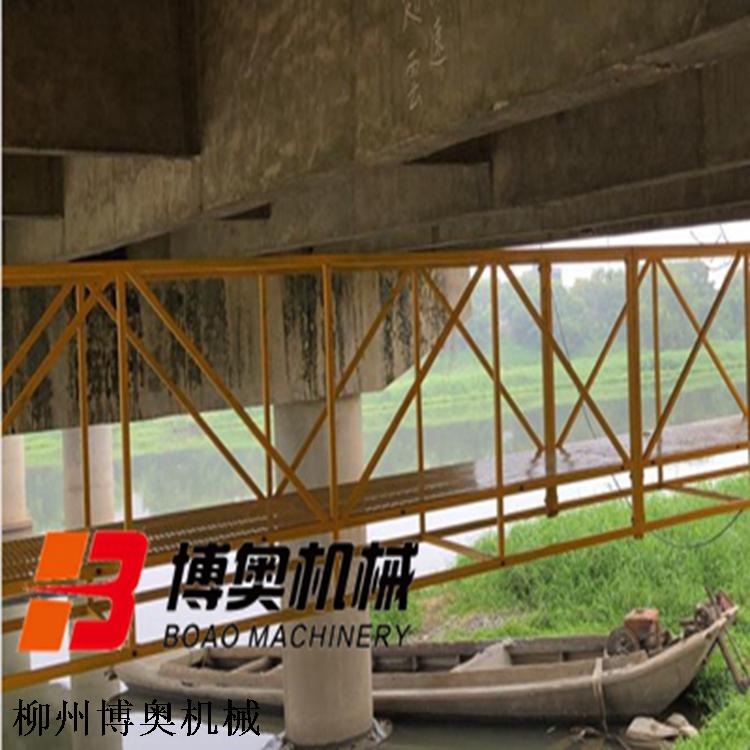 30米定制型橋梁檢測車平臺