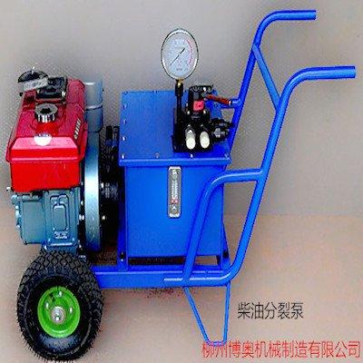 博奧柴油型超高壓液壓泵站