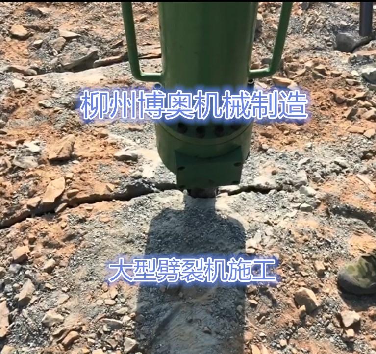 大型劈裂机 (3)