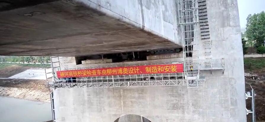 安徽桥梁检查车