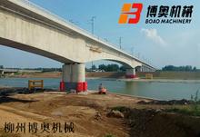鐵路橋梁檢查小車
