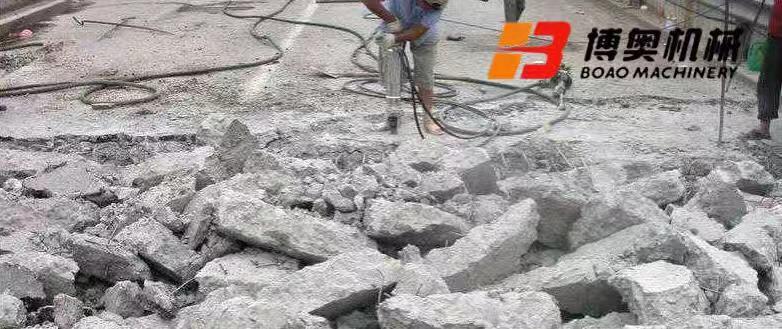 混凝土路面清理