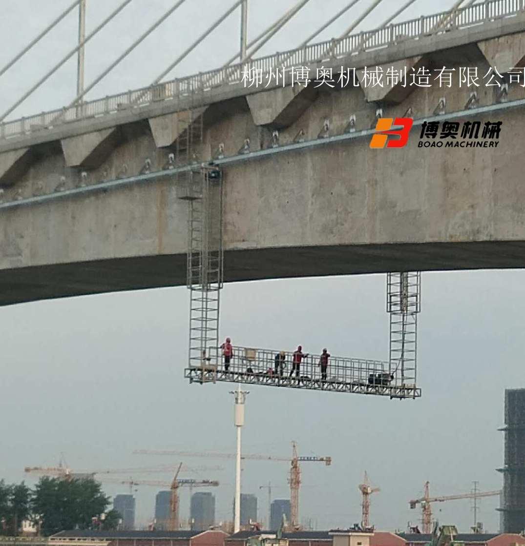桥梁底检查车
