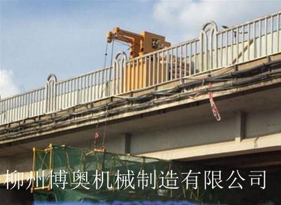 博奧簡易吊籃式橋梁檢測車