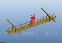 定制版桥梁悬挂式检查小车技术参数