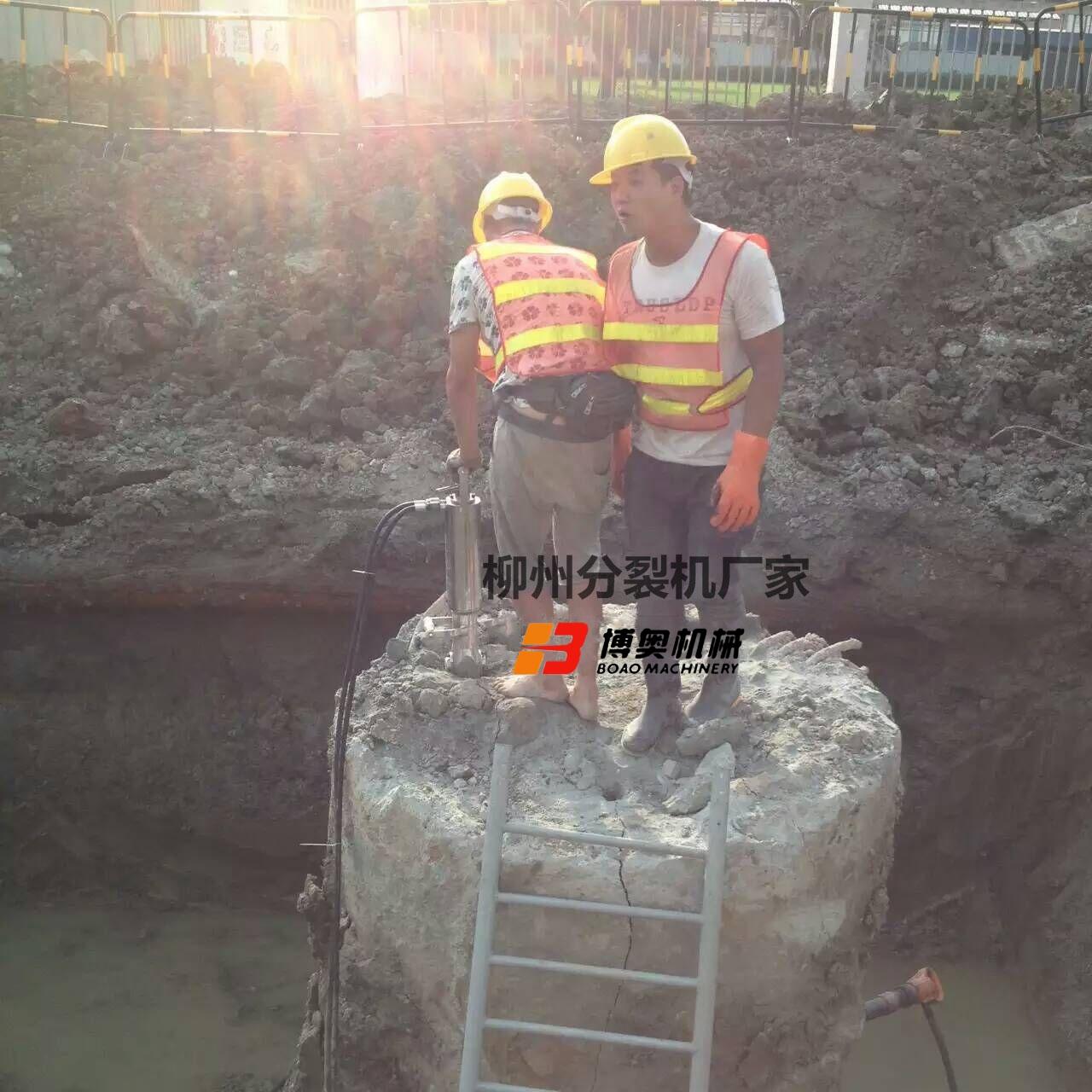 人工破混凝土樁頭劈裂機