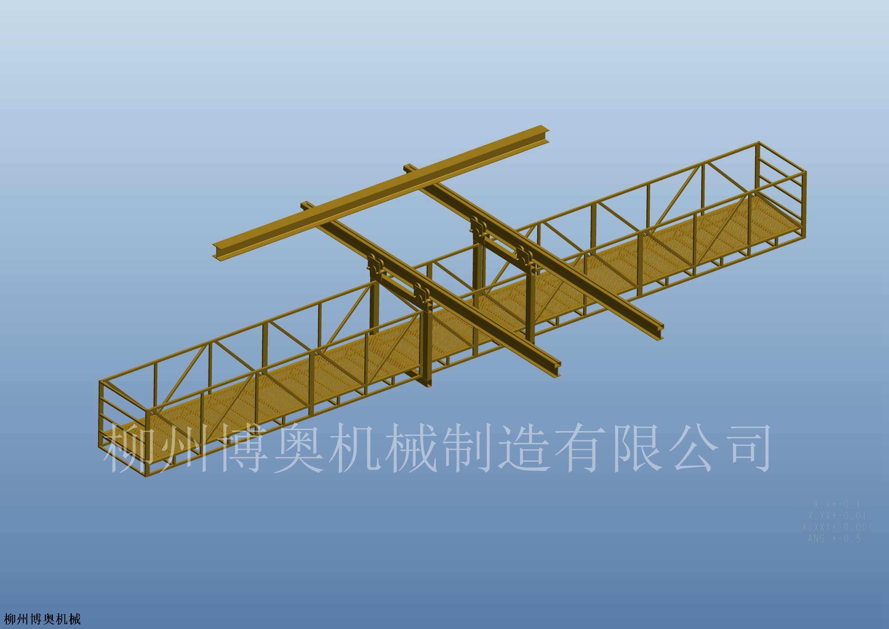 定制版轨道自行式桥梁桥底检查车介绍