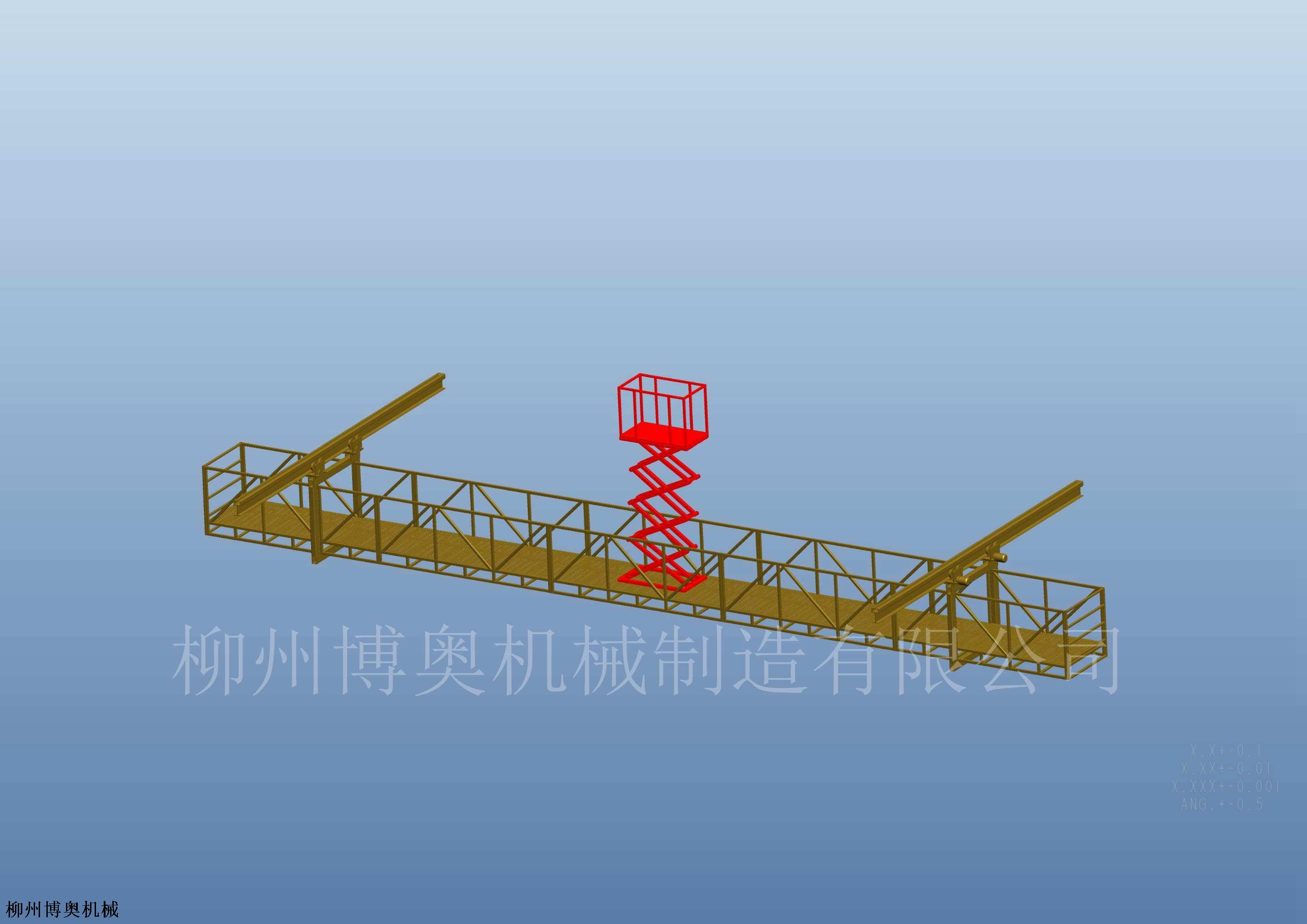 定制版橋梁懸掛式檢查小車技術參數