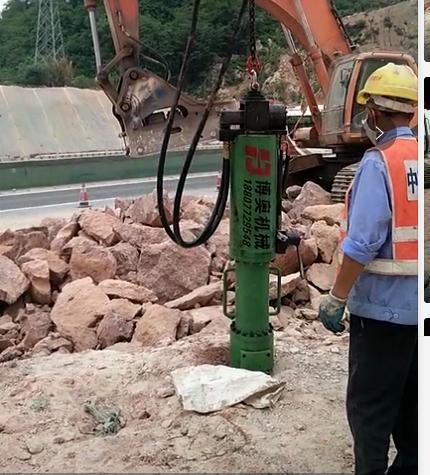 博奥FL300机载劈裂机应用于高速路破石工程效率高