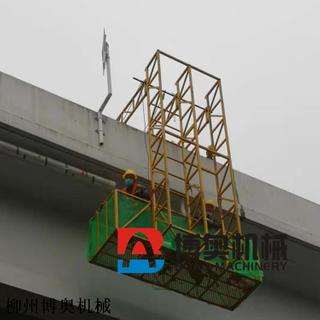 高速公路桥梁下水管安装吊篮设备