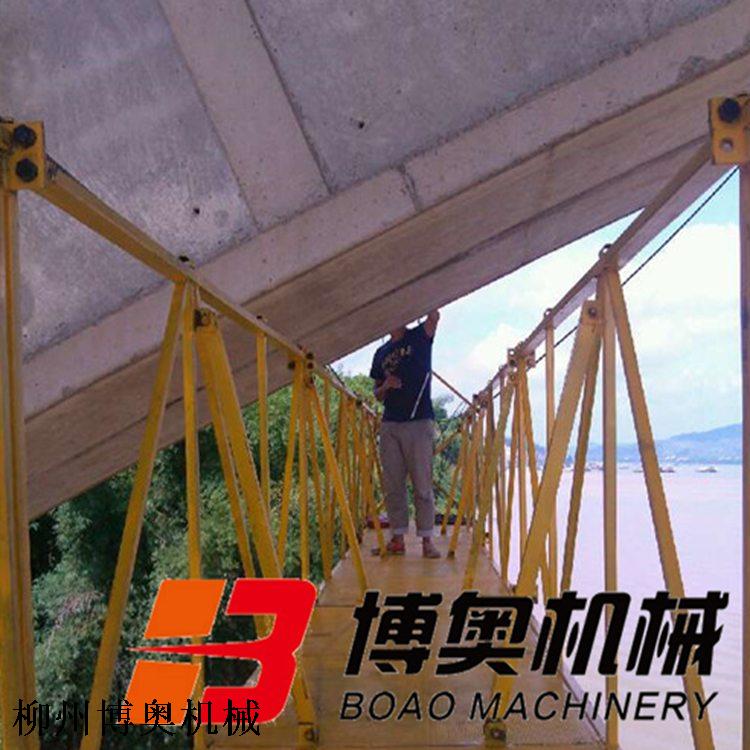 橋梁涂裝專用吊籃
