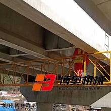 新型橋梁檢修施工設備