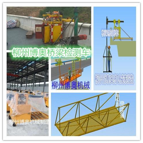 """""""横跨河江彩虹""""需要新型桥梁检测车的守护"""